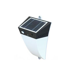 Solar Motion Detecting Light with Alarm and Built-In Battery